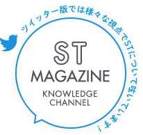 Twitter ST MAGAZINE KNOWLEGE CHANNEL